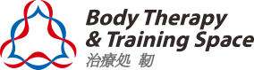 Body Therapy&Training Space 治療処 靭